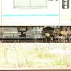 205系横浜線/H5編成の床下機器資料