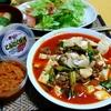【今日の食卓】我が家の定番となったCookDoコリアの「豆腐チゲ用 中辛」。もううちでは麻婆豆腐は作らなくなった