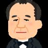 渋沢栄一の経歴を調べてみた