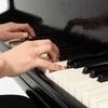 保育士はピアノが弾けないとなれないの?
