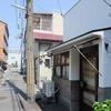 喫茶 思いつき/兵庫県神戸市