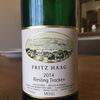 日々のワイン記録5 リースリング Q.b.A トロッケン フリッツハーグ