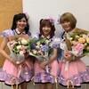 BNK48新ユニット「Mimigumo」と「ASIAN IDOL MUSIC FEST」成功でタイのアイドル界は次のステージに進化した!