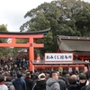 初詣に行く 『伏見稲荷大社』 ~昨年の不思議なお神籤のリベンジマッチです~
