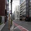 合同庁舎入口(広島市中区)