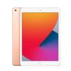 【2021年春版】iPad初心者にオススメのモデルは?【iPad 第8世代 128GB】