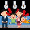 【鉄道】滋賀県のローカル鉄道 近江鉄道が廃線の危機!?/近江鉄道に乗って法務局や市役所を訪れた思い出