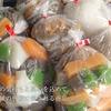 <シブチン京都人②>「尾崎食品」のこんにゃくの切り落としと、寒天じゅれのはんぱもの。