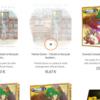 グランディアのサウンドトラック(海外版)の購入方法