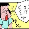 【子育て漫画】退院しました。そして、夏休みの宿題の現実が襲いかかる!!!