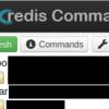 Redis Commander の使い方