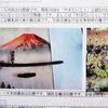 超古代892 空海訪ねて来館 日本は世界文明①~⑤ 日ユ邪馬台国の本購入 (龍海亀 竹取翁 かぐや姫学会)