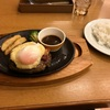 ココス で 晩御飯2