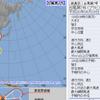 【台風情報】本日29日午前9時に台風7号『プラピルーン(雨の神)』が発生!勢力を増しながら北上し、30日に沖縄地方に近づく恐れあり!
