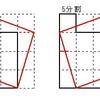 図形を再構成して正方形にする問題(1)の解