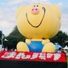 【東京・立川】「まんパク」は子連れ・赤ちゃん連れでも楽しめるフードフェス!