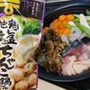 ミツカン地鶏塩ちゃんこ鍋つゆとヤマサまる生ぽん酢で豪華な夏鍋!