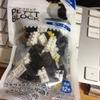 ダイソー プチブロック(PETIT BLOCK) 海のなかま4 親ペンギン