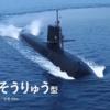 オーストラリア軍が中国海軍をせん滅する日