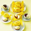 パティスリー1904 (ディズヌフソンキャトル) 「しまなみレモンケーキ」