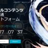 アソビコイン ICO※デジタルコンテンツに革命を起こす激熱な仮想通貨!ASOBI COIN