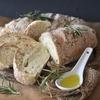 お取り寄せ・通販ができる人気(評価4.5以上)のグルテンフリーパン5選 実食レポートあり