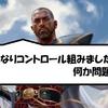 【MTGアリーナ】青白コントロールを、ひよっこMTGAプレイヤーyuyuが紹介。【WB control】