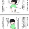 入院小話6 清拭(体を拭く)