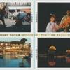 浜ちゃん日記  浜松写真連絡協議会会員写真展始まる