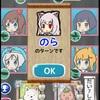 【おにがしま】最新情報で攻略して遊びまくろう!【iOS・Android・リリース・攻略・リセマラ】新作スマホゲームが配信開始!