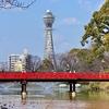 河底池(大阪府大阪)