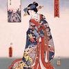 女たちの充足力を日本史に探る6~武士の女たちは集団を守り、集団に守られていた