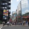 東京旅行 2日目 12