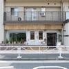 戸塚「紡ぐ CAFE&SOMETHING」
