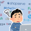 自社ECサイト構築サービスはどれがベストチョイスなのか?