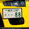 【GTSPORT】クルマにリアルなナンバープレートを装着する方法【2019】