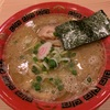 川崎の美味しいラーメン屋さん(赤備)