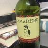 河童のワイン【レビュー】『CAMARERO』チリ