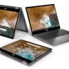 義務教育現場のデジタル化 Chromebookが背中を押す?