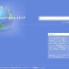 Microsoft Update カタログ --- Windows7用のプリンタドライバーを手に入れるヽ(^。^)ノ