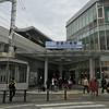 「京急発祥の地」大師線さんぽ旅 ~京急川崎駅・港町駅周辺~