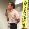 【75】「東京の会」総会・阿部泰雄弁護士のお話③