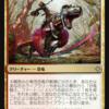 恐竜デッキ【Brawl】お試し版