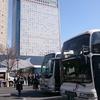 バス見学会