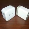Anker社・iClever社 急速USB充電器比較!トップシェアブランドUSB充電器2選!