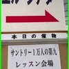16/11/27の昼食(京橋のうどんの秀吉:ひできち)