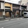 Ruak(ルーク)京都