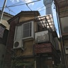 東京スカイツリーのふもとに家を建てたい