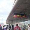 バルセロナ エルプラット空港から市内への移動