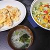 鶏むねピカタ、アボカドサラダ、味噌汁